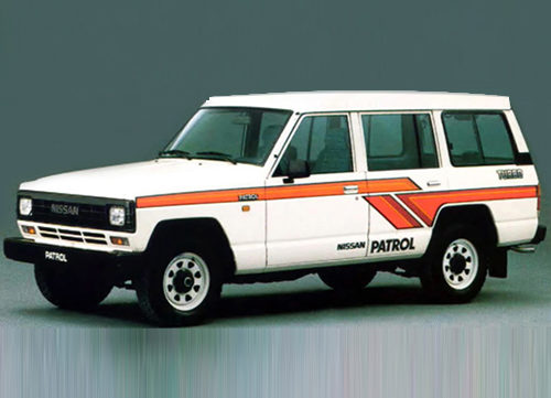 Nissan Patrol Repair Manual