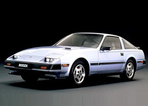 Nissan 300ZX Repair Manual 1983-1989