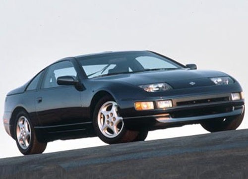 Nissan 300ZX Repair Manual 1990-1996