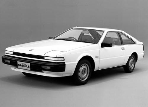 Nissan Silvia S12 Workshop Manual